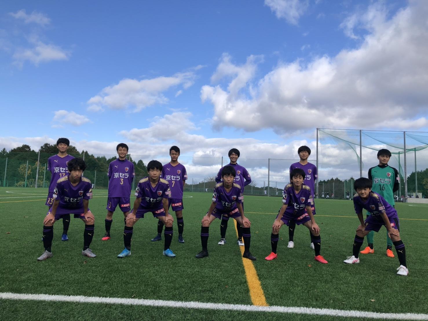 【U-14】クラブユース新人戦Semi Final