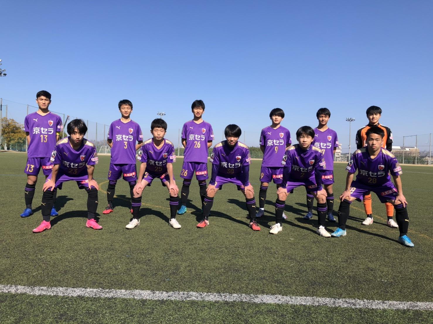【U-14】高円宮杯JFA U-15サッカーリーグ滋賀2021 TOPリーグ第2節