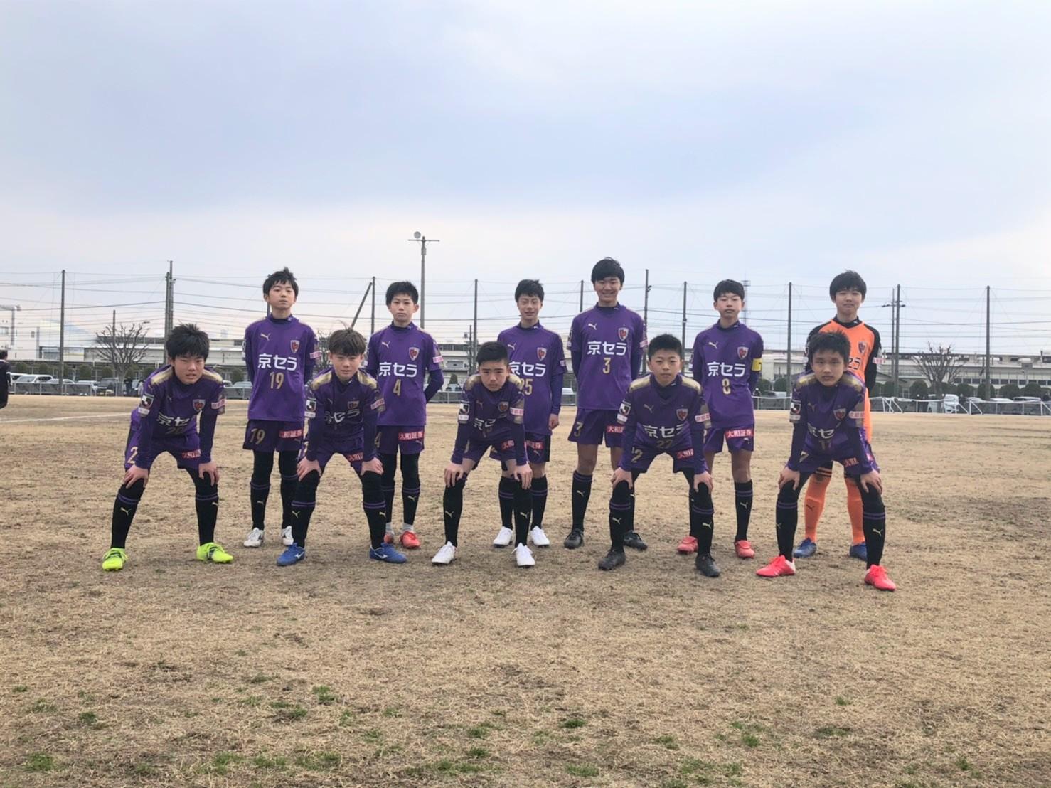 【U-14】高円宮杯JFA U-15サッカーリーグ滋賀2021 2部リーグ第1節