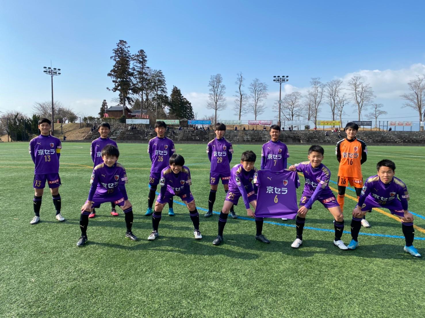 【U-14】高円宮杯JFA U-15サッカーリーグ滋賀2021 TOPリーグ第5節