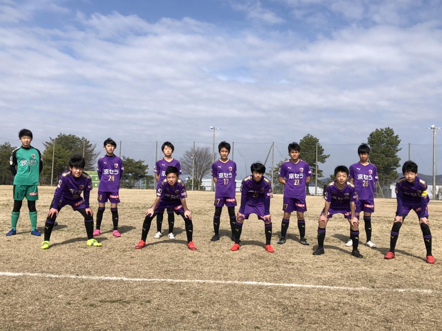 【U-14】高円宮杯JFA U-15サッカーリーグ滋賀2021 2部リーグ第3節