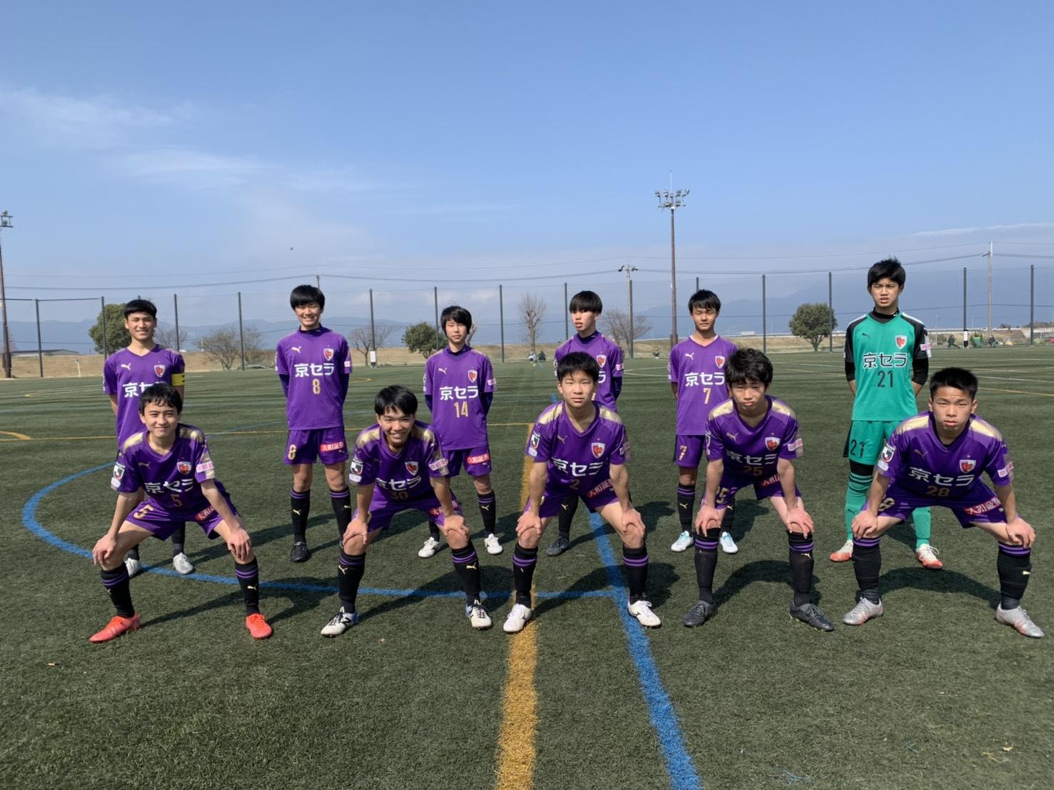 【新U-15】高円宮杯JFA U-15サッカーリーグ滋賀2021 TOPリーグ第9節