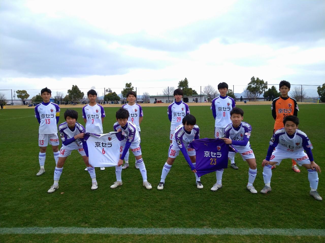 【U-14】高円宮杯JFA U-15サッカーリーグ滋賀2021 TOPリーグ第8節