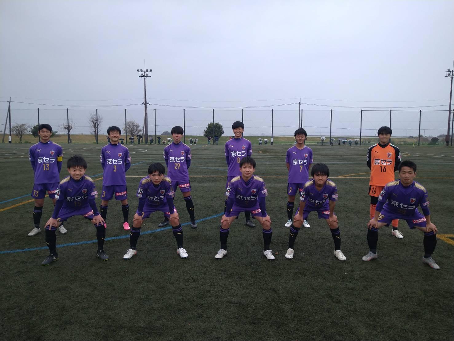 【U-15】高円宮杯JFA U-15サッカーリーグ滋賀2021 TOPリーグ第10節