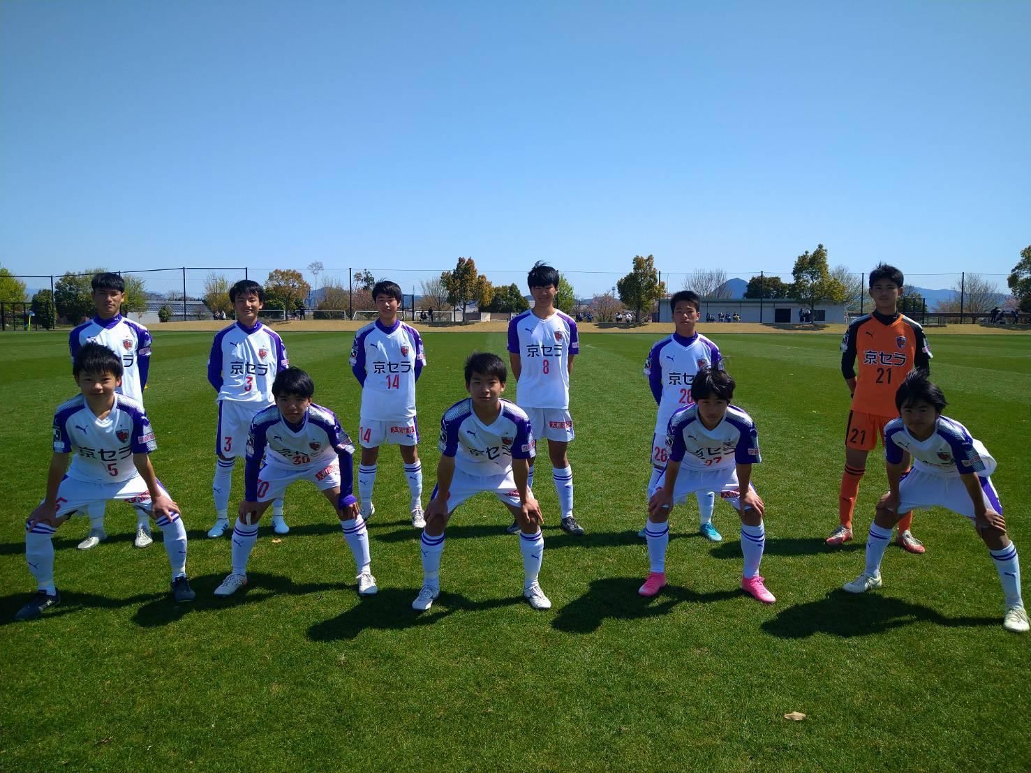 【U-15】高円宮杯JFA U-15サッカーリーグ滋賀2021 TOPリーグ第11節