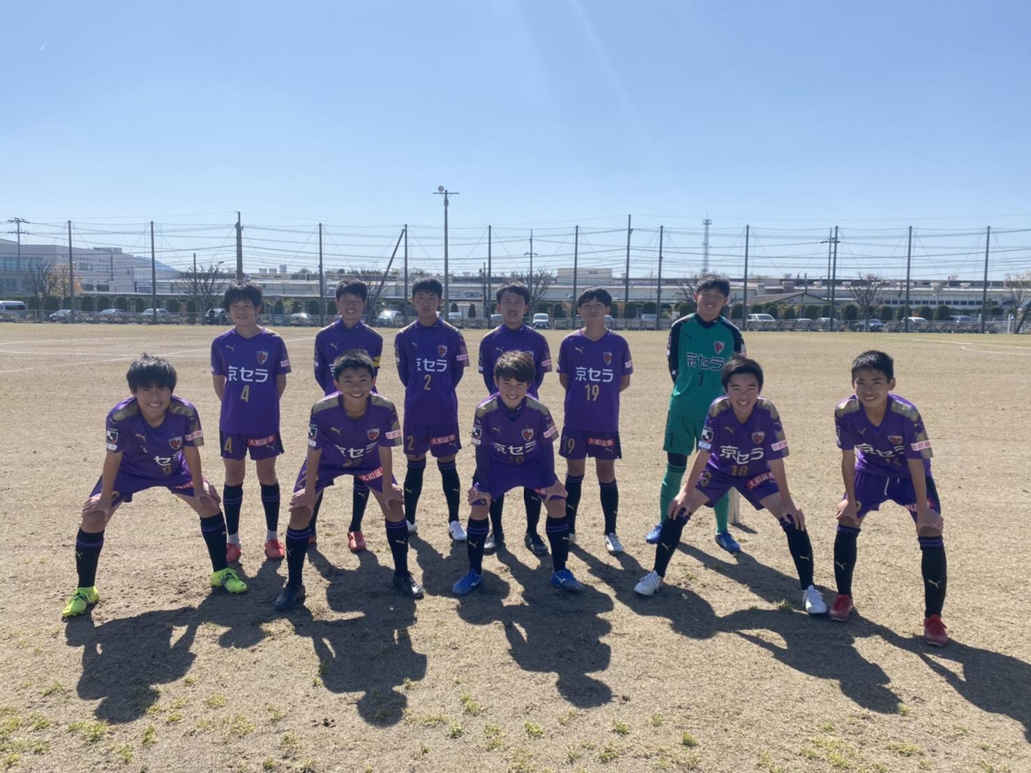 【U-15】高円宮杯JFA U-15サッカーリーグ滋賀2021 2部リーグ第8節