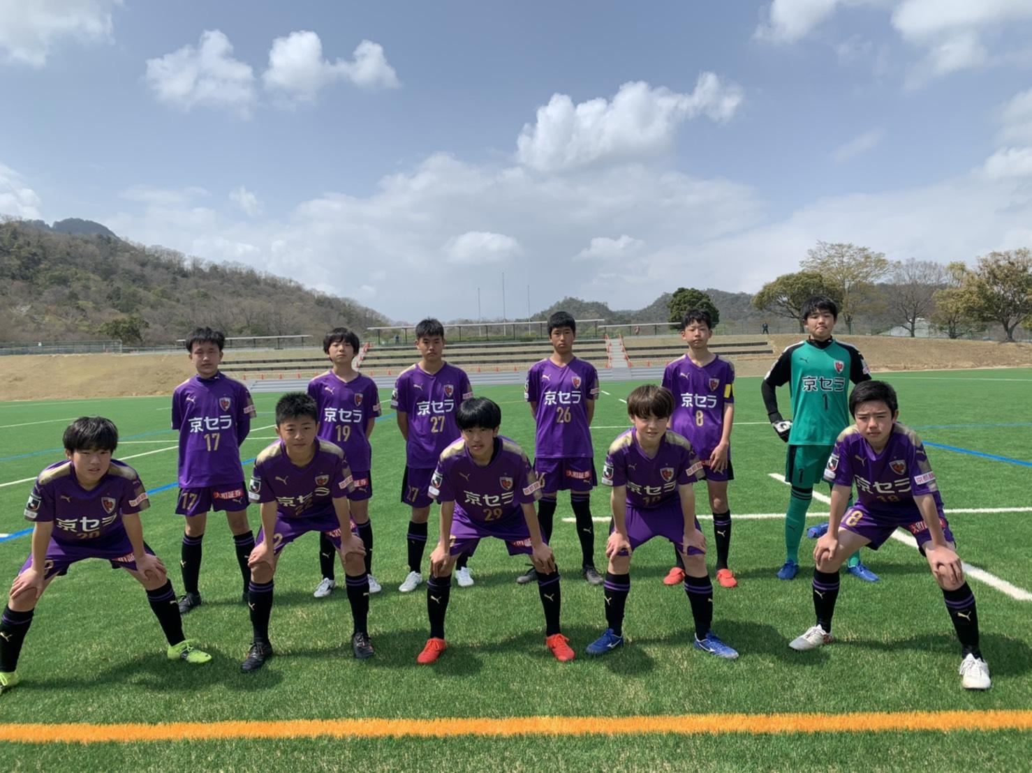 【U-15】高円宮杯JFA U-15サッカーリーグ滋賀2021 2部リーグ第7節